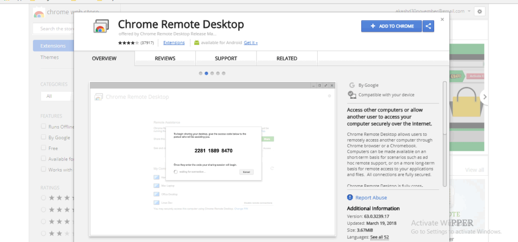 passcode for remote desktop