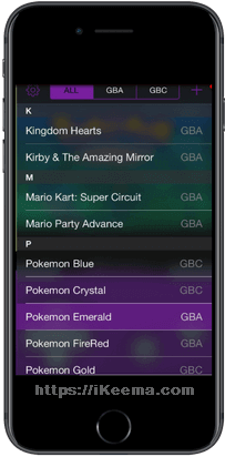 Download GBA4iOS Game Roms